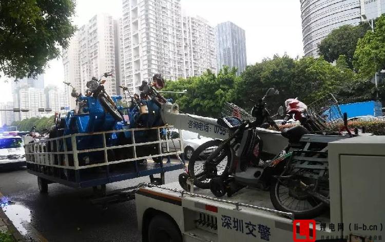 深圳禁摩限电