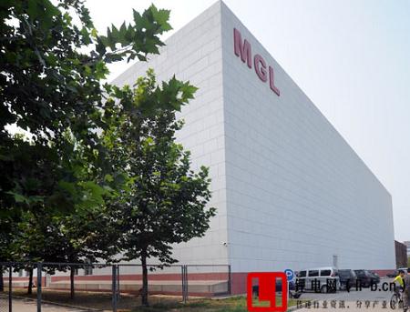 中信国安盟固利投资15亿扩产正极材料