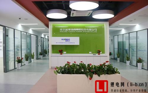 南京越博动力系统股份有限公司