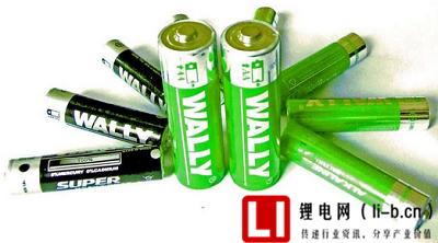 圆柱型锌锰电池
