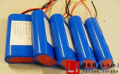 18650电池组