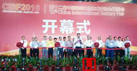 第十二届中国国际电池技术展会在深圳会展中心隆重开幕