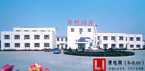 中航锂电与沧州明珠设合资公司投资湿法隔膜项目