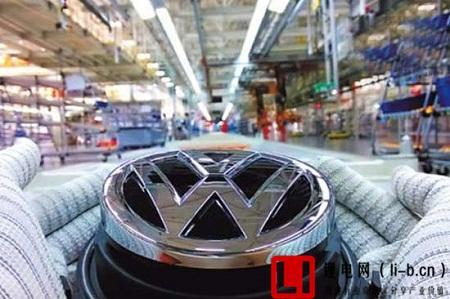 大众汽车将投资100亿欧元建电池工厂