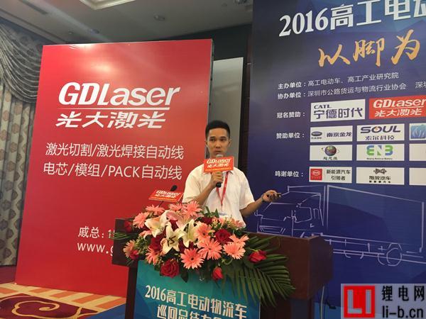 深圳沃特玛电池有限公司电芯研究所所长许辉