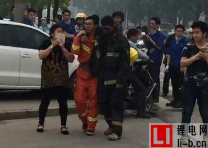 江苏海四达车间发生爆炸
