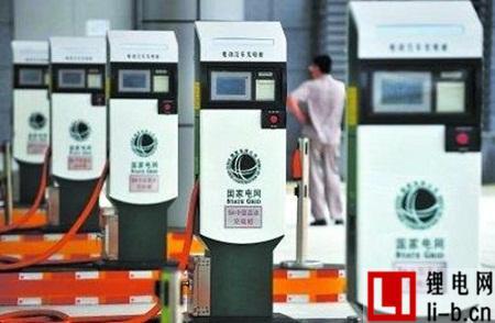 重庆电动车充电桩