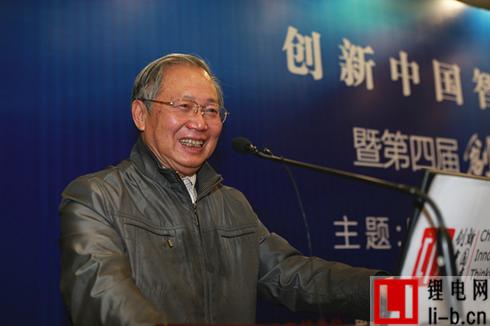 中国工程院院士郑绵平