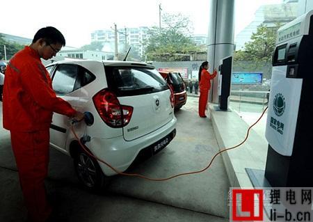 电动汽车充电价格