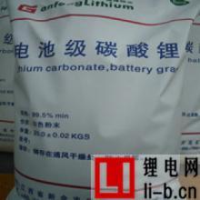 碳酸锂最新价格
