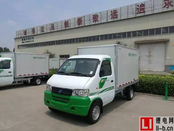 吉海新能源电动物流车