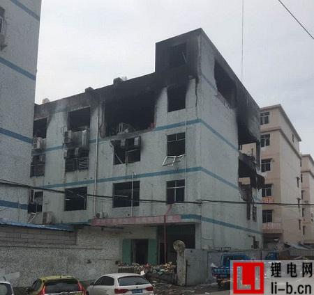 深圳美拜电子起火爆炸