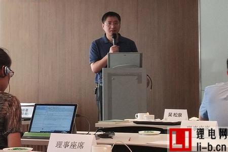 中汽中心政研中心主任吴松泉