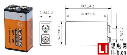 武汉孚安特CP9V锂电池
