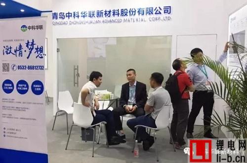 中科华联亮相2017国际橡塑展,锂电池隔膜行业的高品质新体验