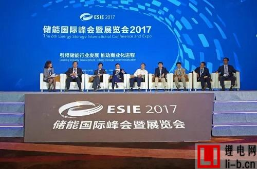 南都电源参加2017储能国际峰会暨展览会,并获两项大奖