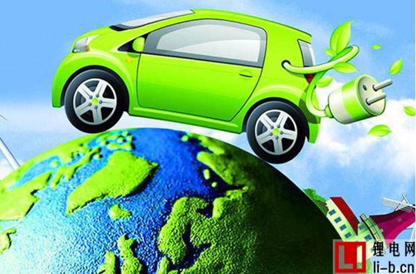 中国拟暂停新能源汽车生产资质审批发放
