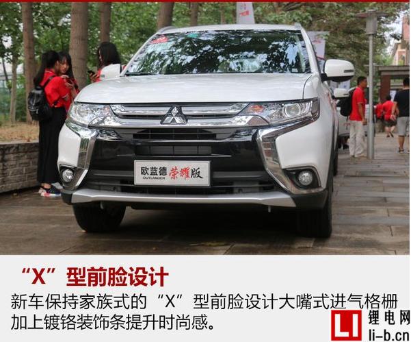 广汽三菱年内将推两款新车,含首款插电混动祺智PHEV