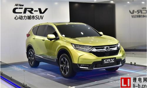 中国成首个投放市场,本田新CR-V锐混动或将7月9日上市