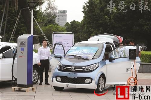 东莞鼓励公务员优先考虑购买新能源汽车