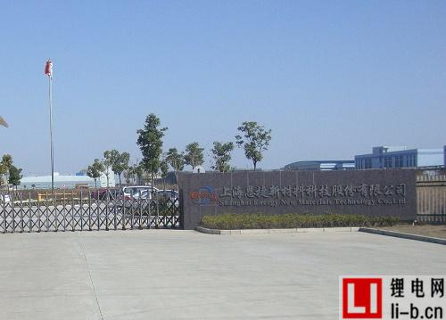 上海恩捷在锂电隔膜领域的部分现状