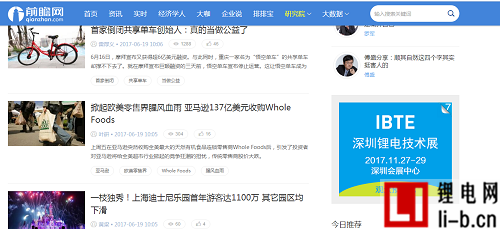 提升知名度,扩大曝光度,2017深圳锂电技术展加大宣传投入