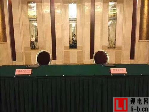 上海市政府与特斯拉签订在华建厂协议