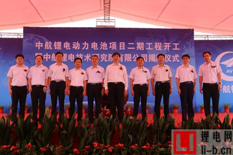 中航锂电常州7GWh动力电池二期项目揭牌开工