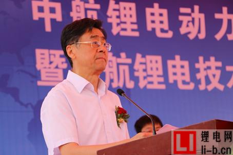 中国航空工业集团公司特级专务、产业拓展部部长殷卫宁