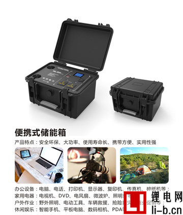 鹏辉能源携重要技术成果参加,第十三届中国国际电池展