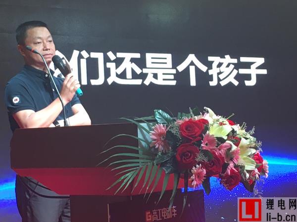 新沃运力总裁陈圣以:我们还是孩子,最后一定会成长为巨人