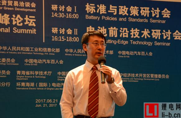 中国科学院吴大勇:锂电隔膜的挑战与机遇