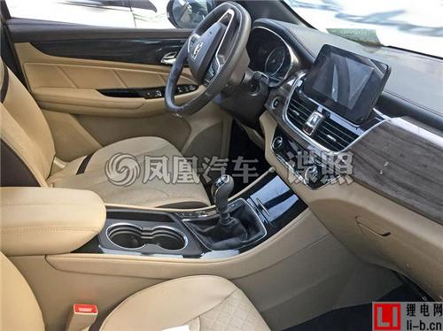 宝骏730混动版曝光 有望年底正式推出