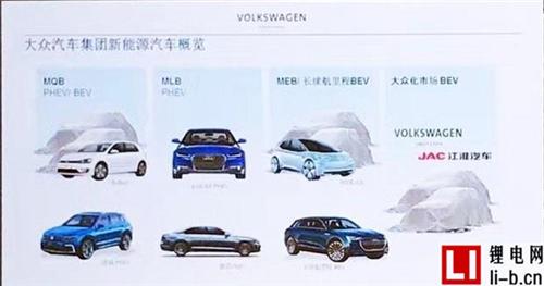 新车2018年亮相 江淮大众合资项目开工