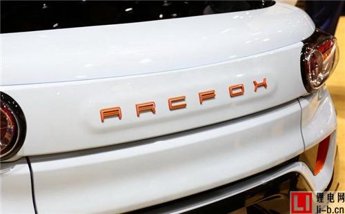 北汽新能源ARCFOX-1或8月上市 造型前卫