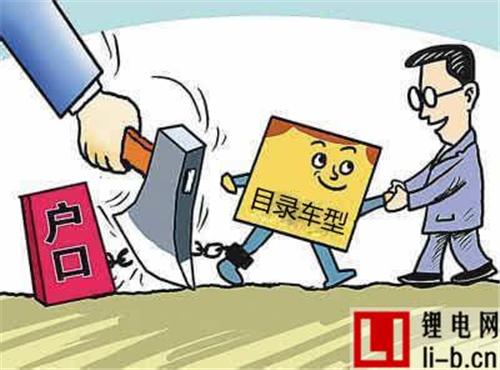 """这十款车拿到了""""北京户口"""" 7月北京新能源车备案出炉"""