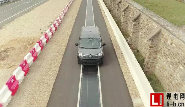 边开车边充电 解密巴黎百米充电跑道黑科技