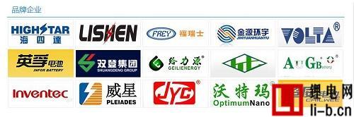 乘产业发展东风,电池领域企业布局加速