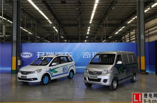 四款新车将聚首 开瑞发力新能源车市场