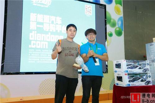 为观众谋福利 电动邦点亮2017广州新能源智能车展