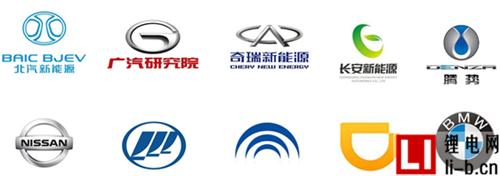 2017 国际电动汽车动力电池产业发展与技术创新峰会将于8月25日隆重召开