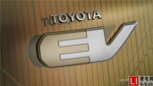 2022年上市 丰田研发全固态电池电动车