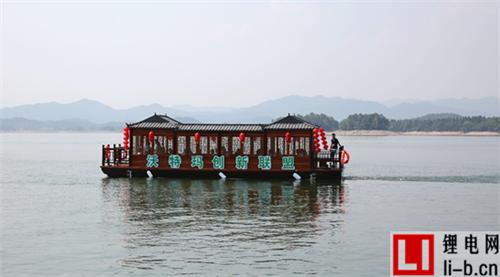 沃特玛创新联盟联合三江船艇 推国内首艘纯锂电画舫船