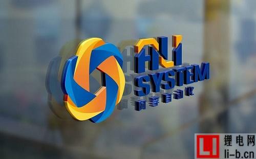 兆新股份:拟收购阿李股份与惠强新材 入局锂电池产业
