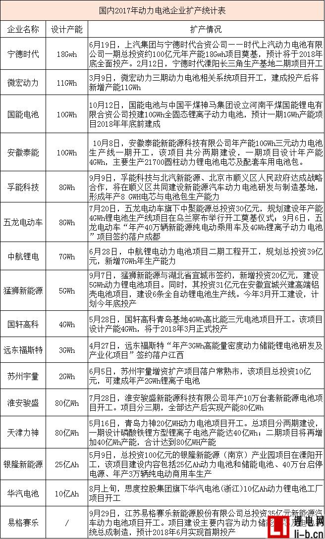 0_看图王.png