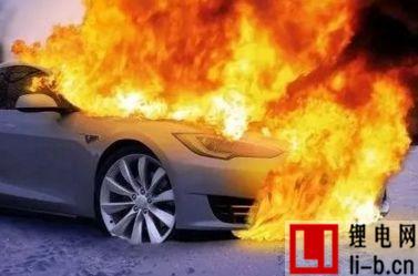 电动车着火.jpg