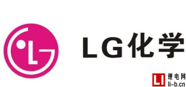 LG化学.jpg