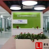 南京越博董事长李占江谈电动车的续航问题