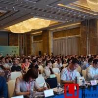 第八届高工锂电峰会在深圳开幕