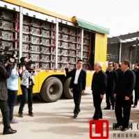 山西临汾沃特玛动力电池项目正式投产